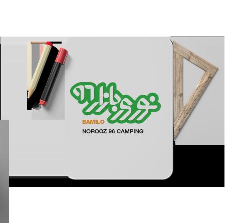 طراحی لوگوی کمپین نوروز بازار فروشگاه اینترنتی بامیلو