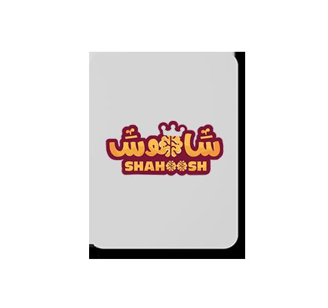 طراحی لوگوی بازی آنلاین شاهوش