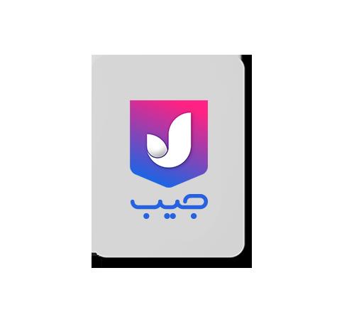 jib logo design